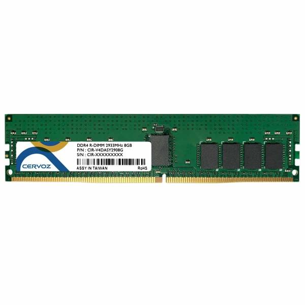 MEM, DIMM, DDR4, 8GB