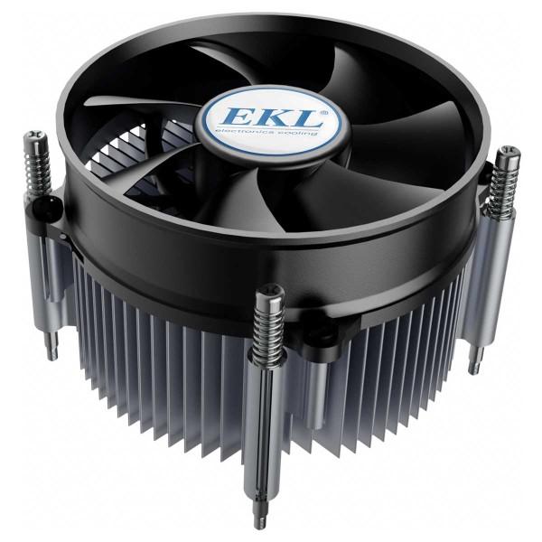 CPU cooler, für LGA 115x/1200, Aluminiumdesign